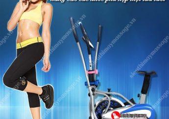 lo trinh giam can bang may tap xe dap tai nha 2 345x244 - Lộ trình giảm cân bằng máy tập xe đạp tại nhà